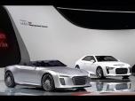 Audi auf dem Automobilsalon in Paris: Audi quattro concept